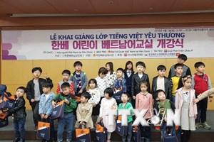 Mở các lớp tiếng Việt cho con em gia đình Việt-Hàn tại Hàn Quốc