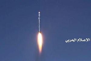 Lực lượng phòng không Saudi Arabia đánh chặn tên lửa bắn từ Yemen