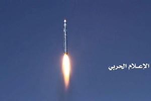 Saudi Arabia đánh chặn tên lửa của Houthi nhằm vào thành phố biên giới