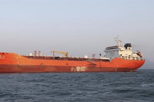 [Video] Hàn Quốc bác bỏ tin về hoạt động chuyển dầu với Triều Tiên