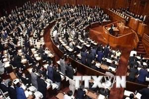 Nhật Bản hoàn tất các thủ tục trong nước để thông qua CPTPP