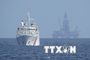 Mỹ phản hồi kiến nghị trừng phạt Trung Quốc vụ Hải Dương-981