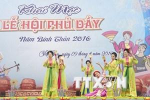 Nam Định khai mạc lễ hội Phủ Dầy gắn với tín ngưỡng thờ Mẫu