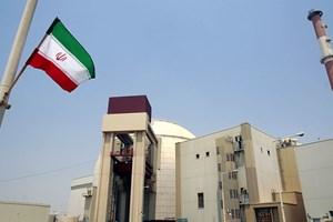 Iran khẳng định duy trì sản xuất và xuất khẩu nước nặng