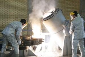Nữ Phó Tổng thống Iran Massoumeh Ebtekar dọa tiếp tục làm giàu urani