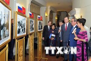 TP.HCM tổ chức kỷ niệm 95 năm Ngày Bác Hồ lần đầu tiên đến nước Nga