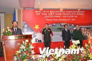 Kỷ niệm 70 thành lập Quân đội Nhân dân VN tại Lào và Campuchia