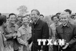 Bài viết của Chủ tịch nước nhân kỷ niệm Ngày sinh Tổng Bí thư Lê Duẩn