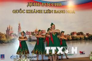 Lễ kỷ niệm Quốc khánh Liên bang Nga tại Thành phố Hồ Chí Minh