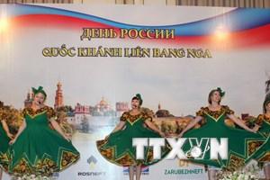 Lãnh đạo gửi điện mừng nhân dịp Quốc khánh Liên bang Nga