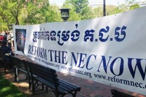 Hạ viện Campuchia thông qua Ủy ban bầu cử quốc gia mới