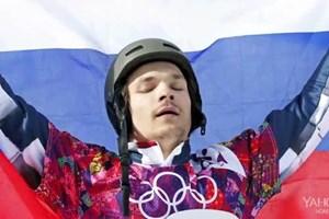 Chủ nhà Nga soán ngôi đầu của Na Uy