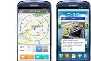 Ra mắt dịch vụ push cho smartphone dùng công nghệ geofencing
