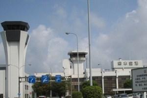 Sân bay Kumamoto mở cửa trở lại cho các chuyến bay thương mại