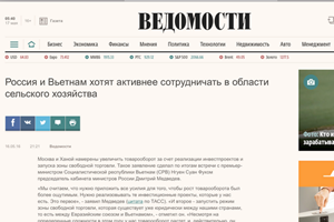 Truyền thông Nga: Nga-Việt Nam tăng cường hợp tác về nông nghiệp
