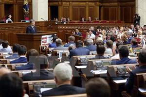 Quốc hội Ukraine có khả năng bỏ phiếu bất tín nhiệm đối với Chính phủ