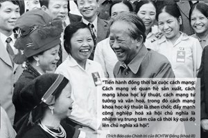 [Photo] Những câu nói đi vào lịch sử của cố Tổng Bí thư Lê Duẩn