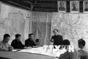 Tôn vinh Chiến thắng Điện Biên và Đại tướng Võ Nguyên Giáp