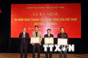 TTXVN tổ chức kỷ niệm 85 năm Ngày thành lập Đảng