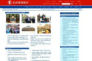 [Video] Triều Tiên cảnh báo đáp trả Mỹ ở cấp độ mạnh nhất