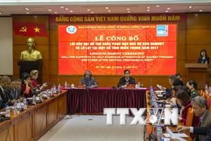 Việt Nam thiệt hại hơn 22.600 tỷ đồng do bão lũ trong năm 2017
