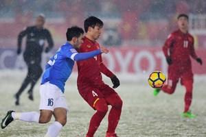 U23 Việt Nam: Tỉnh Hà Tĩnh khen thưởng trung vệ Bùi Tiến Dũng