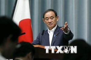 Nhật Bản phân tích tác động của các biện pháp trừng phạt đối với Iran