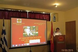 Cộng đồng người Việt tại nhiều nước kỷ niệm ngày sinh nhật Bác