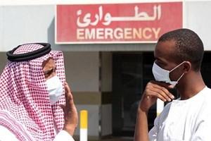 WHO cảnh báo nguy cơ bùng phát một đợt dịch MERS mới