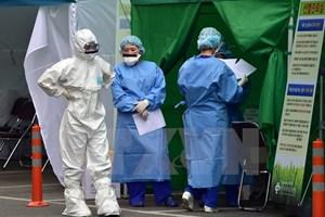 Bệnh nhân nhiễm MERS cuối cùng của Hàn Quốc đã tử vong