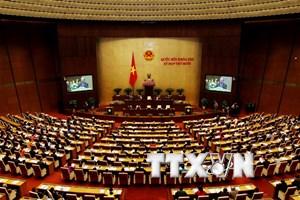 Bế mạc Kỳ họp thứ 10, Quốc hội khóa XIII - Kỳ họp của đổi mới