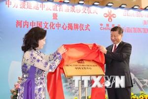 Hình ảnh lễ khánh thành Cung Hữu nghị Việt-Trung tại Hà Nội