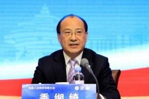 Trung Quốc công bố quyết định điều tra Phó Chủ tịch tỉnh Sơn Đông