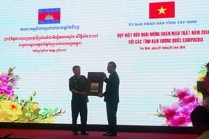Tăng cường tình hữu nghị giữa các địa phương Việt Nam-Campuchia