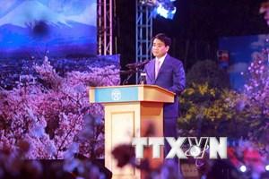 Hà Nội khai mạc lễ hội giao lưu văn hóa Nhật tại tượng đài Lý Thái Tổ