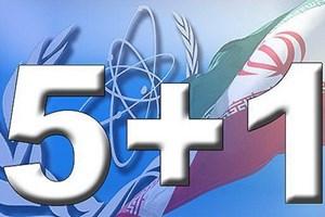 Iran và Phương Tây sẽ đàm phán hạt nhân tiếp theo vào tháng 6