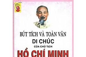 Một tư tưởng lớn thấm nhuần chủ nghĩa nhân văn Hồ Chí Minh