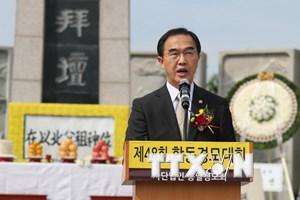 Hàn Quốc: Triều Tiên coi vũ khí hạt nhân là con đường sống