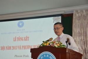 Củng cố và tăng cường tình hữu nghị gắn bó Việt Nam-Campuchia