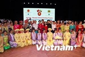Thúc đẩy việc quảng bá di sản văn hóa Việt Nam tại Myanmar