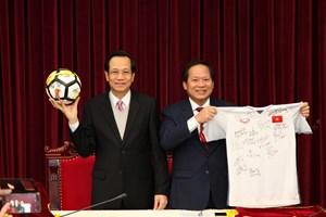 Đấu giá quả bóng và áo thi đấu U23 thành công ở mức 20 tỷ đồng