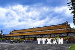 Năm 2016 - Di sản Việt Nam được thế giới vinh danh, quảng bá