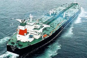 EU buộc phải hủy lệnh trừng phạt với hãng tàu chở dầu lớn nhất Iran