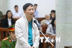 [Video] Phiên tòa xét xử vụ án tham ô tài sản tại PVP Land