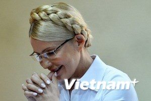 Ukraine nối lại phiên tòa xét xử bà Tymoshenko
