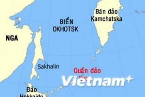 Nga triển khai vũ khí bảo vệ quần đảo Nam Kuril