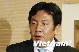 Nhật Bản định thị sát các đảo tranh chấp với Nga