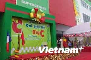 Tôn vinh 80 doanh nghiệp FDI đạt giải Rồng vàng