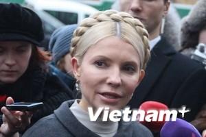 Ukraine thu tài sản của cựu Thủ tướng Tymoshenko
