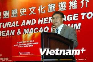 Giới thiệu về Hoàng thành Thăng Long tại Macau